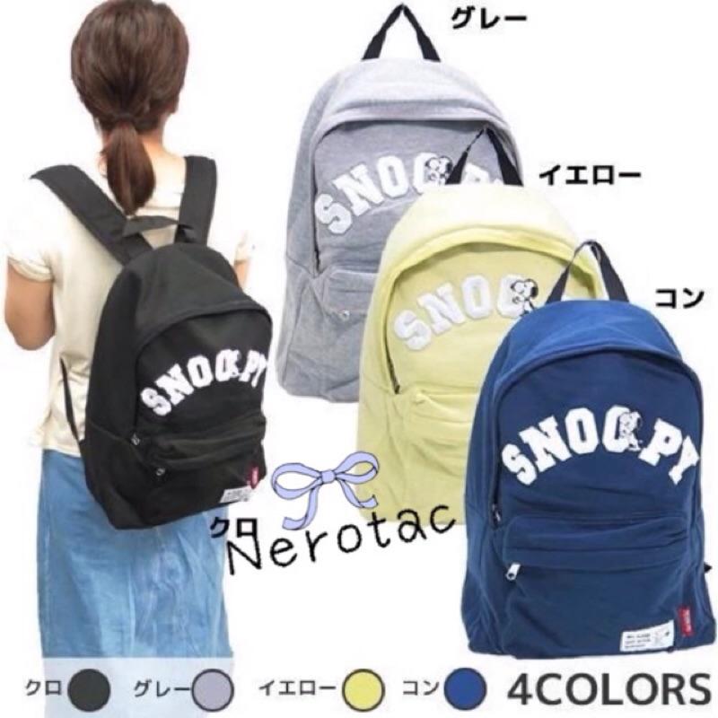 📢開學囉📝Snoopy史奴比史努比刺繡小logo後背包書包