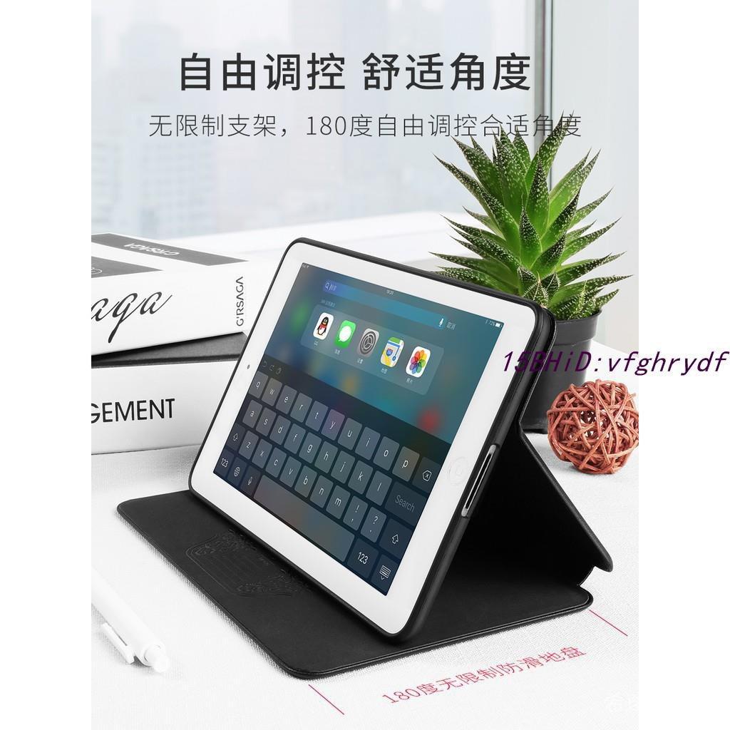 新款xundd訊迪ipad2/3/4老款保護套硅膠蘋果a1458平板電腦殼軟全包薄個性創意包邊防熱賣