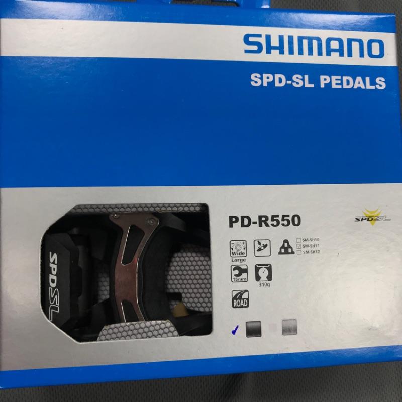 Shimano PD-R550 卡踏 踏板 現貨 24小時寄出