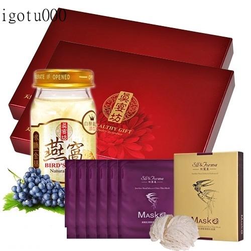 【真宴坊】金醇燕窩禮盒超值組(10入/盒,共2盒)【加贈燕窩面膜1盒(6入/盒)】