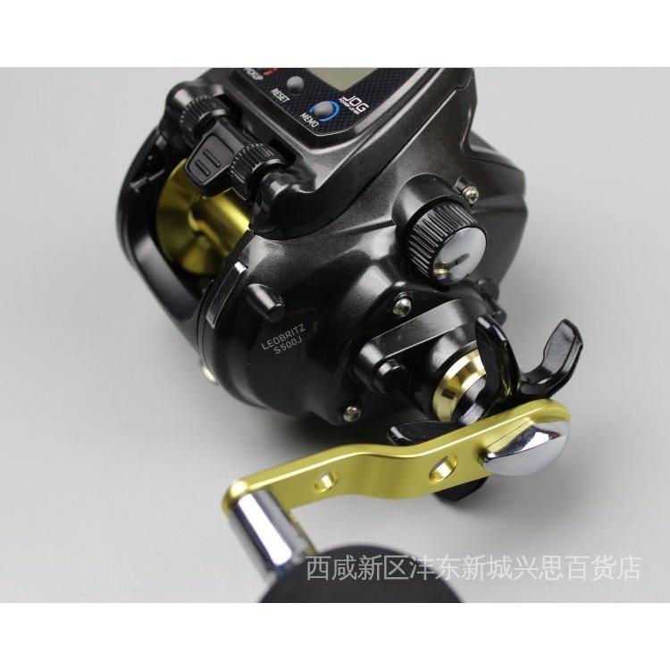 【24小時出貨】日本原產Daiwa 達億瓦/達瓦 17年新款LEOBRITZ S500J電動輪電絞輪