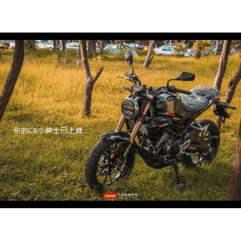 《新展車業》HONDA CB150R CB150 新車販售 可全額貸 最高60期 實車在店 歡迎來店賞車 另有承租