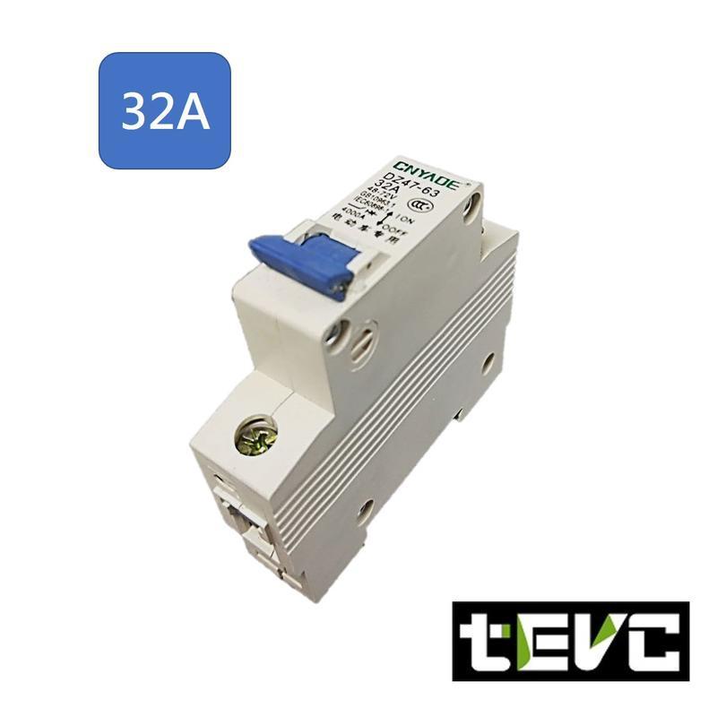 《tevc電動車研究室》直流 過電流保護開關 1P DC 無熔絲開關 32A 電動車斷路器開關 開關型 空氣開關