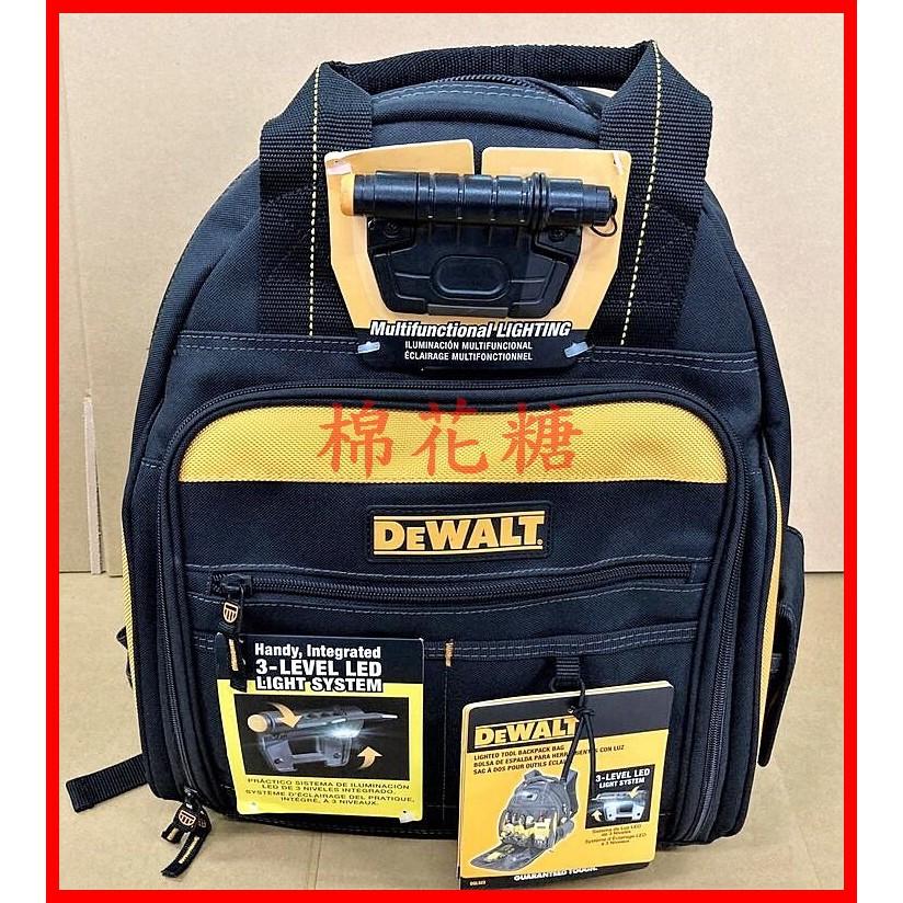 ~棉花糖~ 全新 DEWALT 得偉 DGL523 照明工具背包 57個口袋