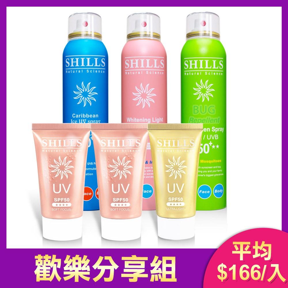 【耐曬6入組】SHILLS很耐曬超清爽美白防曬冰鎮噴霧3入組+防曬凝乳3