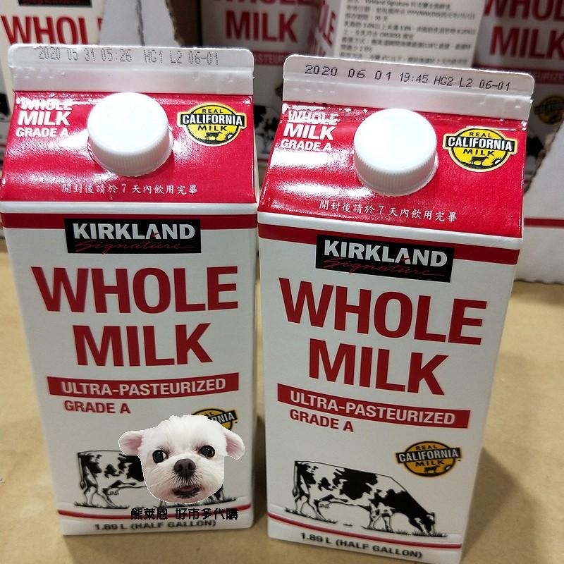 ❤好市多鮮奶【科克蘭全脂鮮乳1.89公升X2瓶】自取/外送/冷藏宅配😋熊萊恩代購