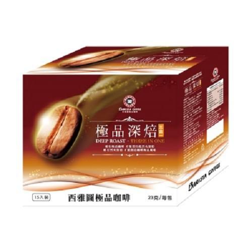 「100包599元」西雅圖咖啡-極品深焙拿鐵有糖三合一單包23g裝×100包