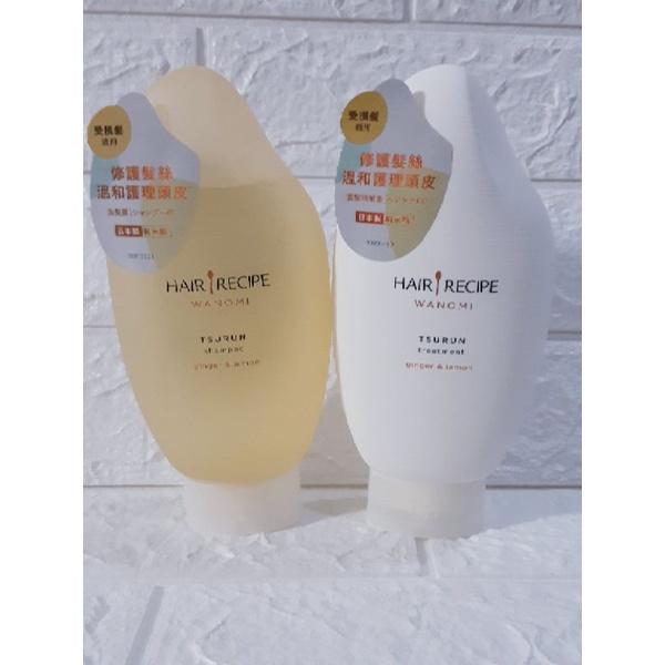 現貨 (修護)(豐盈)日本製 Hair Recipe 純米瓶 米糠溫養修護洗髮精 350ml 髮的料理 修護精華素 護髮