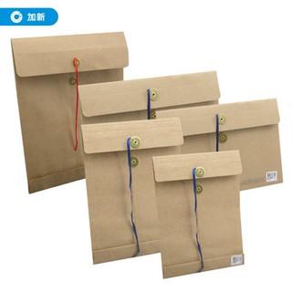 大2K立體資料袋 7LT202 (6個/ 包) (信封/ 公文封/ 紙袋) 台北市