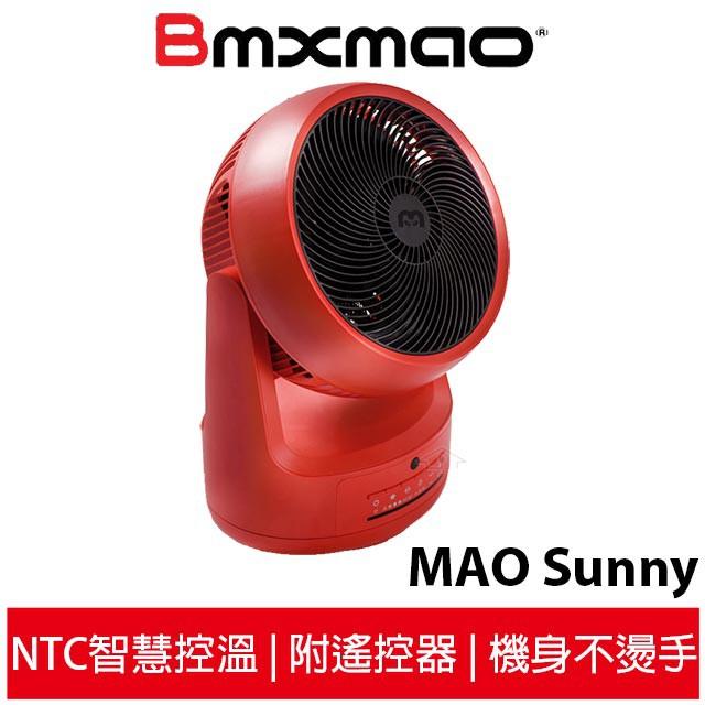 日本 Bmxmao MAO Sunny 冷暖智慧控溫循環扇 (循環涼風/暖房功能)