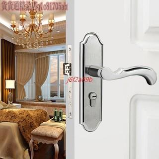 #304不銹鋼室內實木門鎖通用型臥室靜音門鎖房門內門執手鎖壓把鎖
