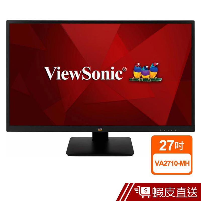 ViewSonic優派 VA2710-MH 27吋 LED液晶螢幕  液晶顯示器 VGA HDMI 三年保固  蝦皮直送