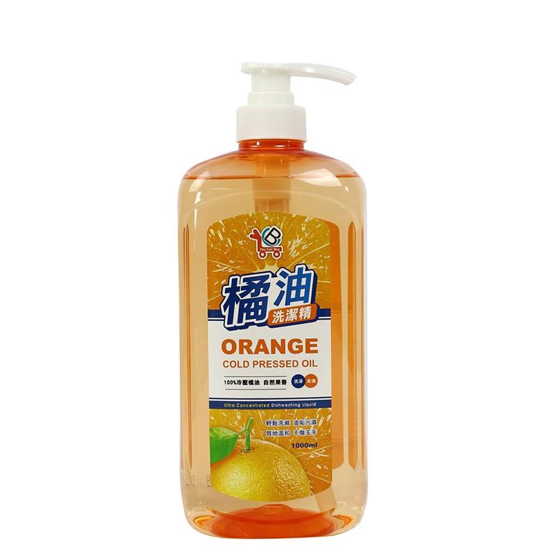 【You Can Buy】100%冷壓 橘油/檸檬 洗潔精 洗碗精 1000ml