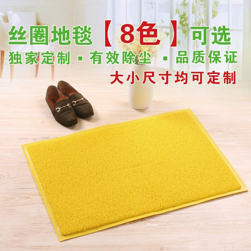 δ低價促銷Φ金黃色地毯塑料絲圈門墊地墊防水防滑出入平安蹭腳除塵墊室外地墊