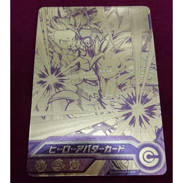 BANDAI 日版 七龍珠 HEROES 機台卡 收藏卡 燙金卡