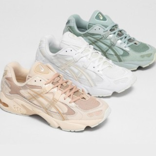 全新GmbH Asics Tiger Gel Kayano 5 OG 米白綠橘黃 男女段