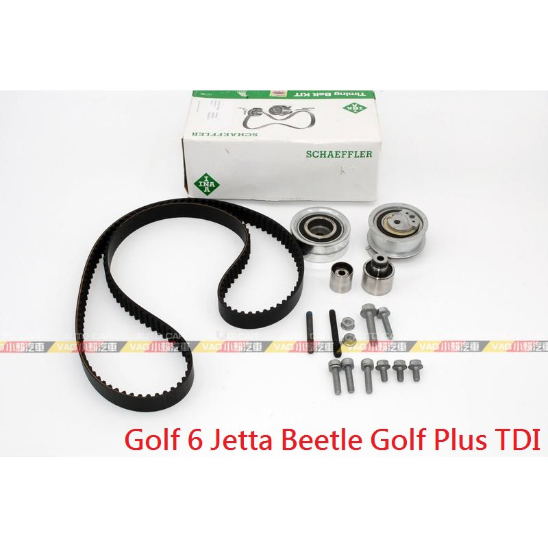 (VAG小賴汽車)Golf 6 Jetta Beetle Golf Plus TDI 正時皮帶 組 時規 舵輪 全新