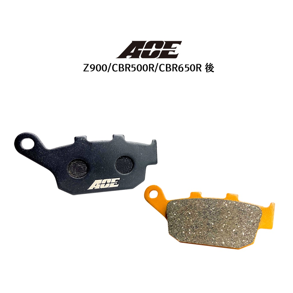 ACE 複合式煞車皮 碟煞 Z900 / CBR500R-R 煞車皮