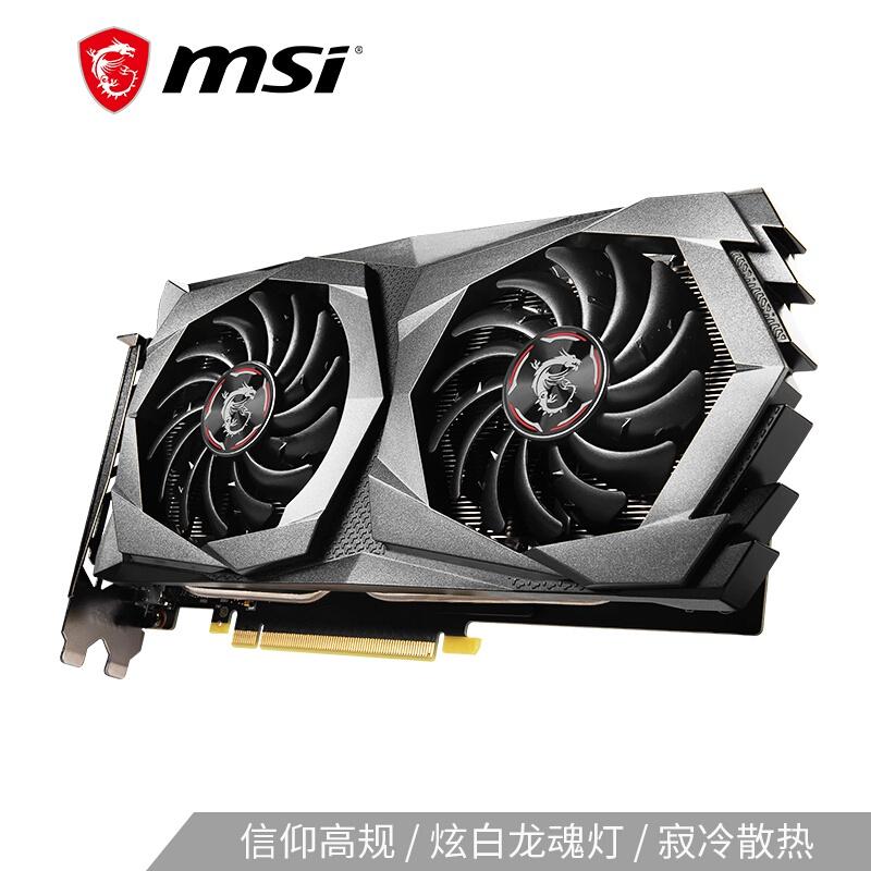 現貨速發 顯卡 微星(MSI)魔龍 GeForce GTX 1650 SUPER GAMING X 4GD6 1650S