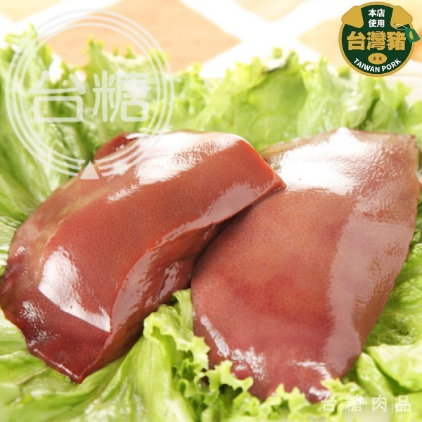 台糖 冷凍豬肝300g 半斤 15盒組<3/15起台糖生鮮滿688送保冷袋1個>限量100個送完為止 肉品 廠商直送