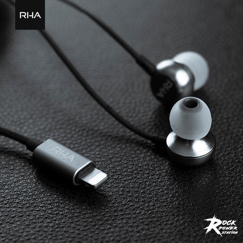 英國 RHA MA650i 蘋果iPhone Lighting接口專用智能降噪耳機