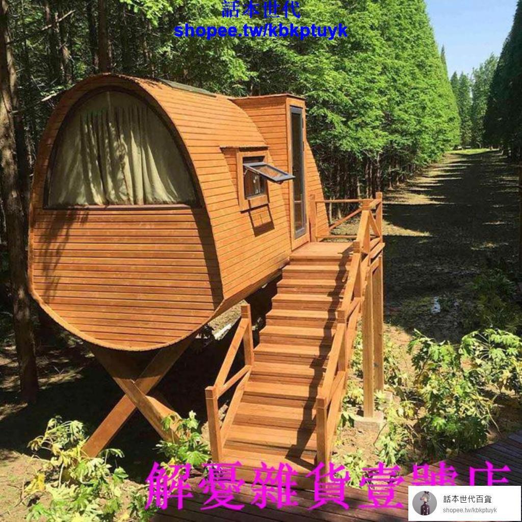 戶外木屋防腐木別墅小型移動農家樂小木屋日式組裝歐式田園風
