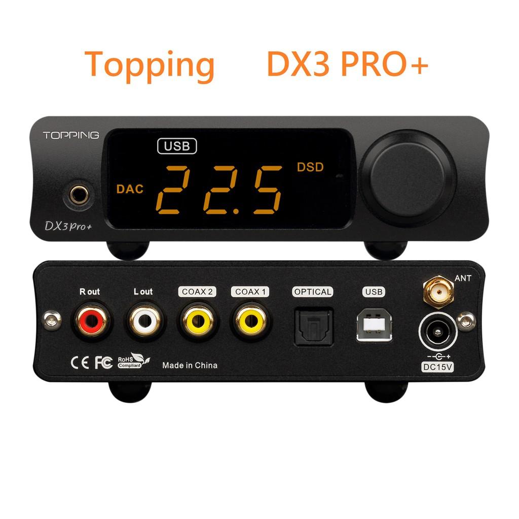 有現貨 拓品 TOPPING DX3PRO+ DX3 PRO DX3PRO 升級版 NFCA 耳擴 可面交