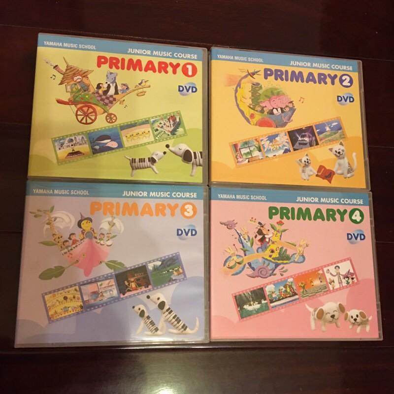 YAMAHA 音樂教室 幼兒班PRIMARY1-4 幼一~幼四CD+DVD
