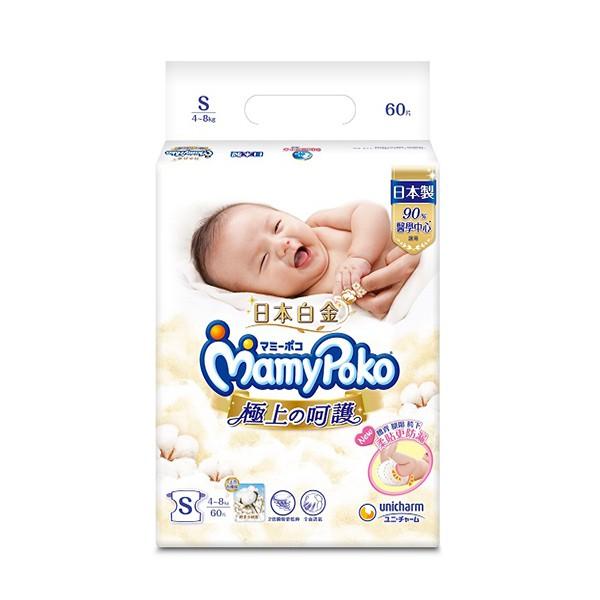 滿意寶寶極上呵護紙尿褲/尿布S 60片x4包/箱(▼6.5/片)