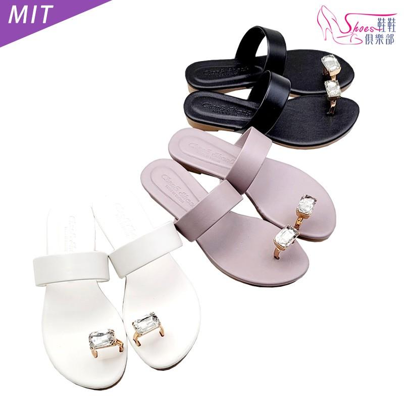 單顆方鑽套趾MIT低跟拖鞋 023-GS1207 鞋鞋俱樂部 黑 白 紫