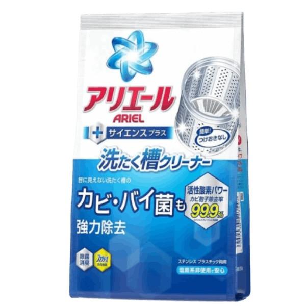 日本P&G ARIEL 洗衣槽專用清潔劑 250g 洗衣機清潔劑 活性酵素 清潔劑