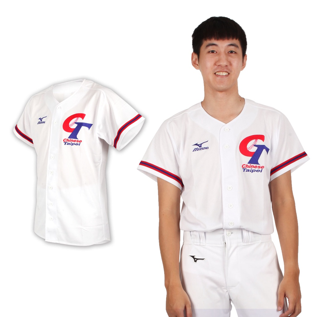 MIZUNO 男短袖CT加油服( 中華隊 加油T 外套 棒球衣 美津濃 白丈青紅