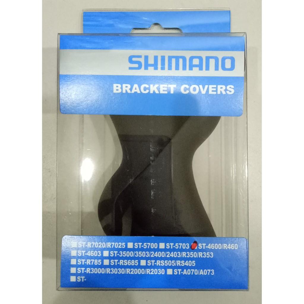 (14號單車)SHIMANO TIAGRA變速把手套 ST-4600 原廠補修品