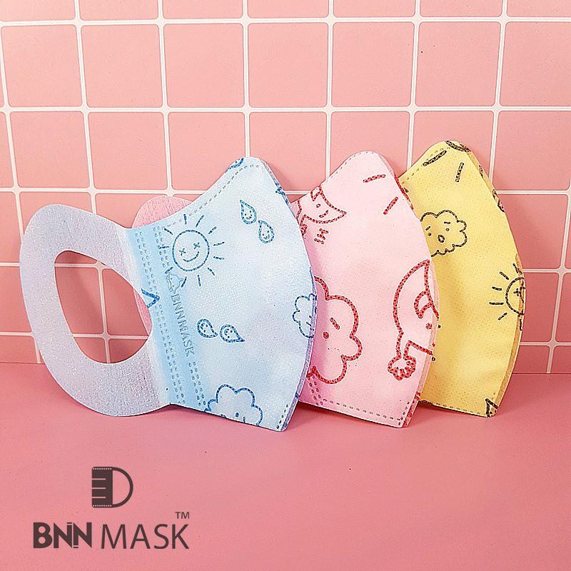 MSS幼兒尺寸 台灣製造 BNN 拋棄式三層防塵口罩 50入