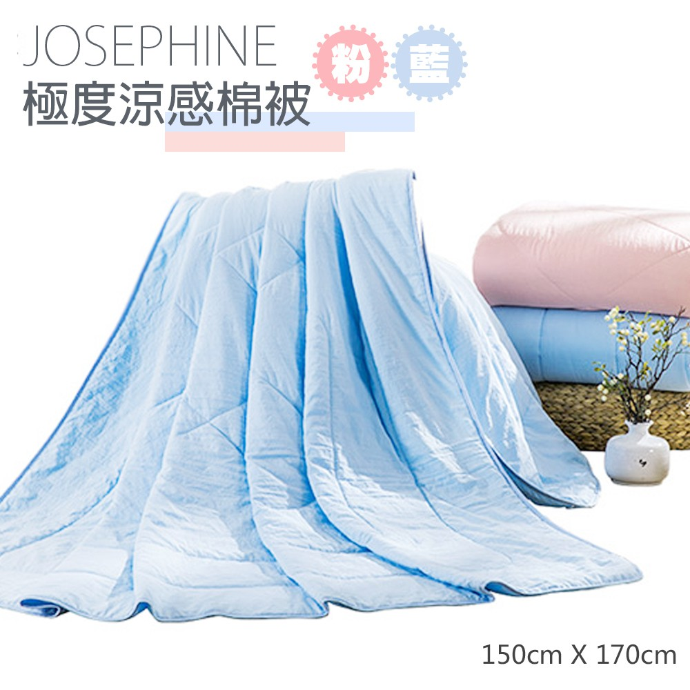 【JOSEPHINE約瑟芬】台灣製可水洗單人輕透棉被
