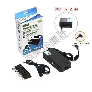 【全國最低價】萬用變壓器120W~適用華碩~宏碁~微星等多款筆電(12V~24V可調式)
