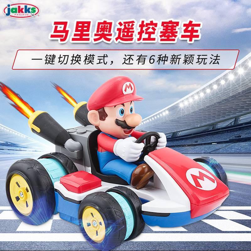 【新品現貨】Jakks馬力歐 瑪利歐 瑪莉歐 遙控車 賽車 摩托車 (costco 好市多 熱賣商品)