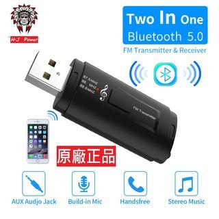 台灣現貨 新式FM發射器 FM調頻mp3發 usb車用 3.5aux 藍芽接收器 雙輸出立體聲通話 點煙器 藍牙5.0 台中市