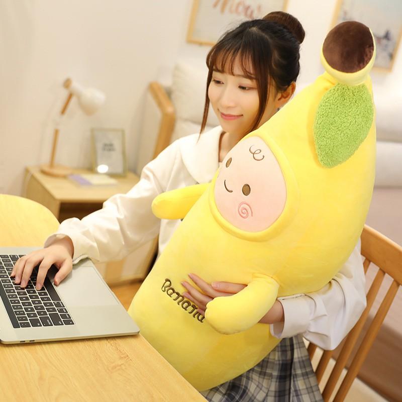 小雞快跑 可愛表情仿真香蕉毛絨玩具香蕉布娃娃長抱枕兒童生日禮物玩偶批發 0222