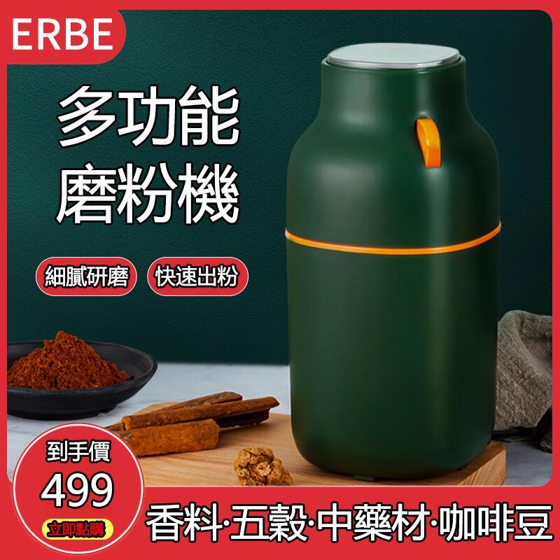 台灣現貨 免運!電動磨豆機 咖啡磨豆機 研磨機 電動打粉機 磨豆機 磨粉機 電動研磨機 攪碎機 粉碎機 磨豆 磨粉器