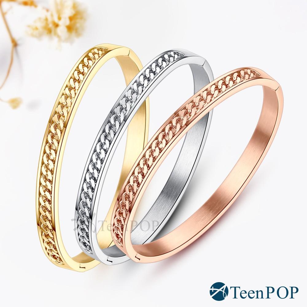 鋼手環 ATeenPOP 玩美潮流 鍊子造型 多款任選 女手環 AB8031