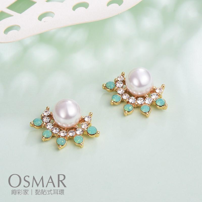 絢彩家【OSMAR】氣質珍珠綠色水鑽 無耳洞黏貼式耳環 附10對貼紙補充包