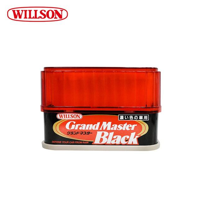 名優日本 WILLSON 騎士美容蠟 GRANDMASTER 打蠟 美容 上蠟 防潑水 亮光鍍膜