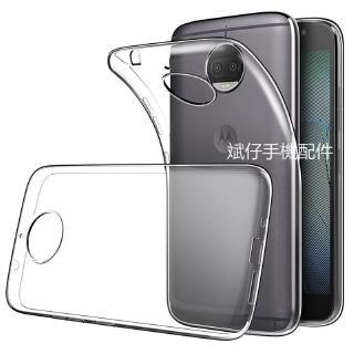 Motorola Moto G5s plus手機殼 透明防震硅膠軟殼 透明TPU殼