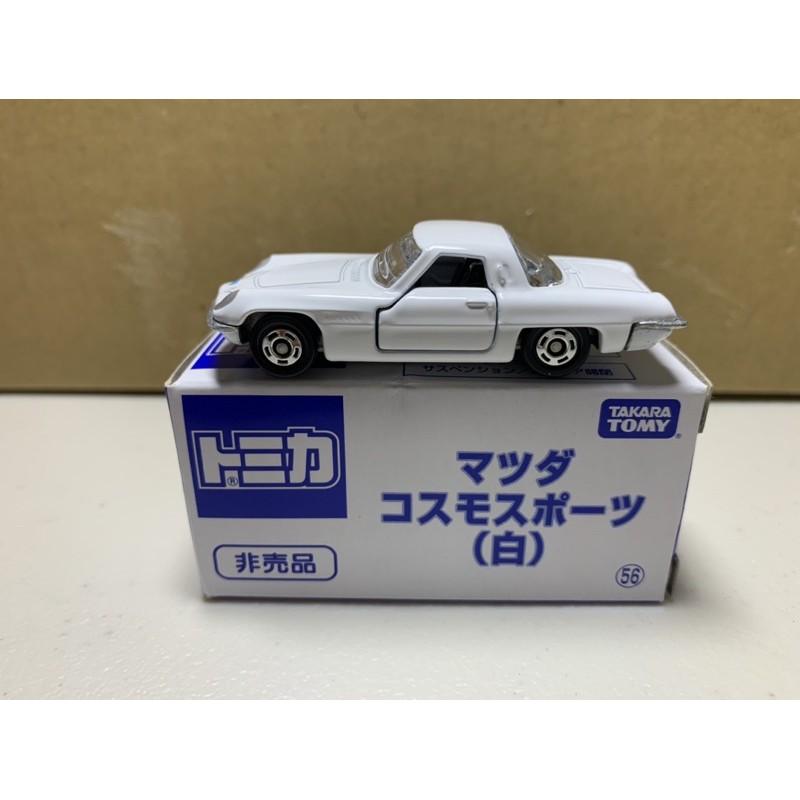[現貨]Tomica 多美 非賣品 Mazda COSMO