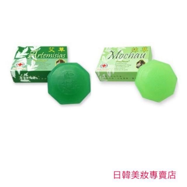現貨 MIT 台灣製造 芙玉寶 艾草 抹草 透明香皂 香皂 肥皂 全場最低價