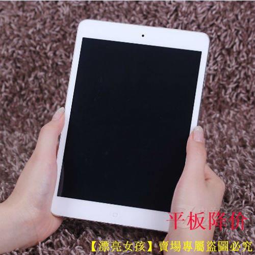 【喜洋洋百貨】熱賣二手機Apple二手蘋果平板電腦iPad mini迷你wifi插卡2/3/4/5air1游戲機二手手機
