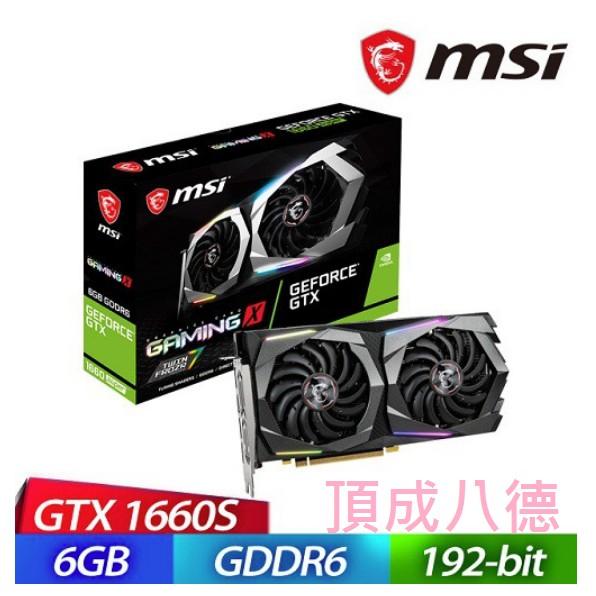 微星 GTX 1660 SUPER GAMING X / 1660 SUPER GAMING 顯示卡