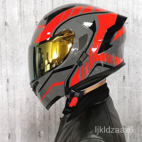 Orz頭盔男女電動摩托車揭面盔全盔尾翼半盔安全帽個性冬季機車頭盔
