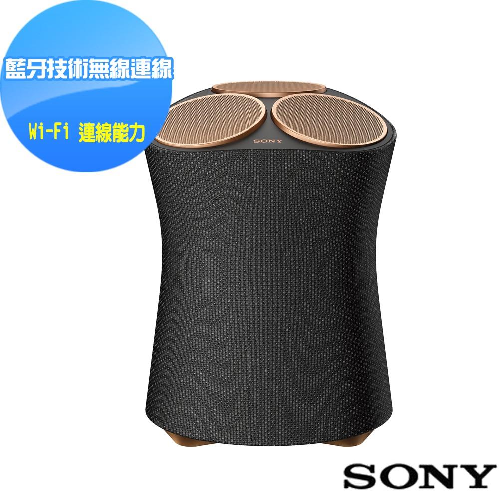 SONY 頂級無線藍牙揚聲器 SRS-RA5000(公司貨-免運費-原廠保固一年)